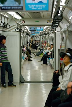 Subway in Daejeon (Line 1).jpg