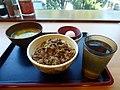 Sukiya gyudon with egg and curry pork miso soup set.jpg