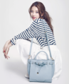 Suzy - Bean Pole accessory catalogue 2014 Spring-Summer 02.png