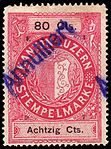 Switzerland Lucerne 1897 revenue 6 80c - 59 - E 1 97.jpg
