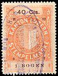 Switzerland Lucerne 1901 revenue 6 40c - 88 - E 12 01.jpg