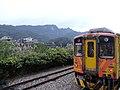 TRA DRC1034 at Shifen Station 20131207b.jpg