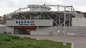 TRA Keelung Station north entrance 20170123.jpg
