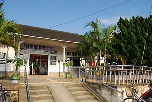 Lioujia District - Linfengying Station