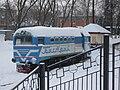 TU2-126, Novomoskovsk.jpg