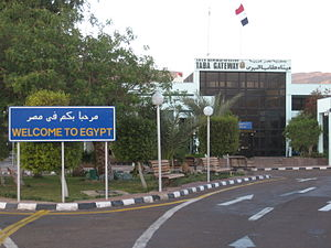 Taba Border Crossing - The Egyptian border terminal