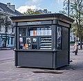 Tabakerka kiosk in Minsk, 2021.jpg