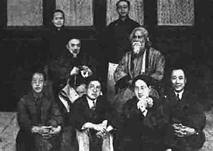 Middle years of Rabindranath Tagore - Tagore (center, at right) visits with academics at Tsinghua University (清華大學) during an extended journey to China in 1924. (泰戈尔在清华大学讲学).