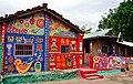 Taichung Rainbow Village 44.jpg