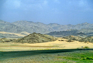 Ta'if - Road to Ta'if in the foreground, mountains of Ta'if in the background (Saudi Arabia).