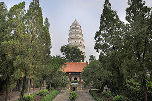 Taigu County - Wubian Temple