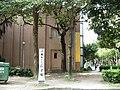 Taipei 228 Memorial Museum sign 20120404.jpg