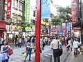 Taipei City (2660169999).jpg