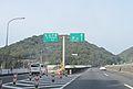 Taishi-Higashi ramp.JPG