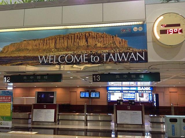 Taiwan Taoyuan Airport