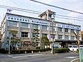 Takahashi city office.jpg