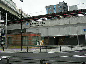 Takaida Station (Higashiōsaka) - Entrance to the Osaka Higashi Line station