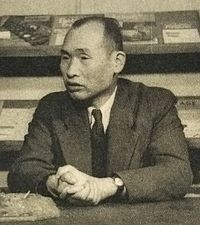 Takayanagi Kenjiro 1953.jpg