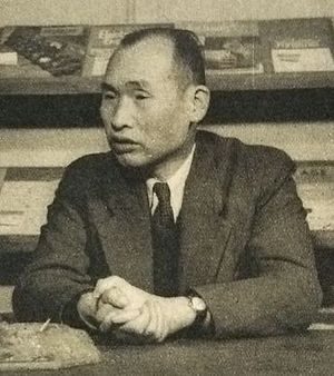 Kenjiro Takayanagi - Kenjiro Takayanagi in 1953