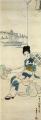 TakehisaYumeji-1914-Wholesaler of Glass in Summer.png
