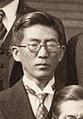 Takeo Ohashi.jpg