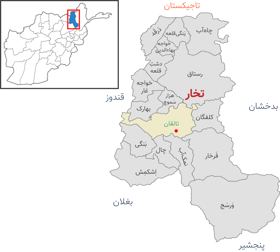 Takhar districts FA