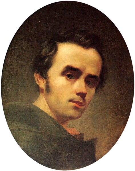 Файл:Taras Shevchenko selfportrait oil 1840.jpg