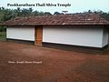 Thali Shiva Temple - Pookkarathara - Edappal.jpg