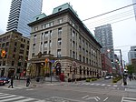 The Canadian General Electric Company Building 212 King Street West, Toronto, ON M5H 1K5, Canada.jpg