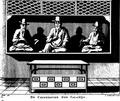 The Chinese Deities in Kim Tek Ie Valentyn c.1700.png
