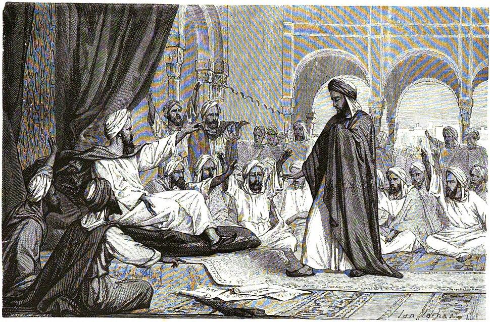 The Disgrace of Averroes - Vies Des Savants Illustrés