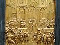 The Gates of Paradise-Solomon.JPG