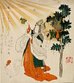 The Goddess Uzume with Rooster and Mirror (Harvard Art Museums).jpeg