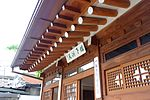The House of Lee Sang-beom.jpg