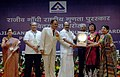 The Minister of State (Independent Charge) for Consumer Affairs, Food and Public Distribution, Professor K.V. Thomas presenting the Rajiv Gandhi National Quality Best of All award to DAV ACC Sr. Secondary Public School.jpg