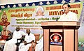 The Minister of State for Culture and Tourism (Independent Charge), Dr. Mahesh Sharma addressing the gathering on the occasion of the Millenium Celebrations of Sri Ramanujacharya, at Srirangam near Trichy, in Tamil Nadu.jpg
