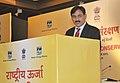 The Minister of State for Power, Shri Bharatsinh Solanki addressing the National Energy Conservation Day Function, in New Delhi on December 14, 2010.jpg
