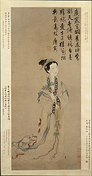 The Moon Goddess Chang E - Unidentified artist, after Tang Yin.jpg