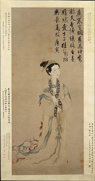 tang yin - image 3