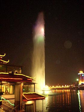 河源市新丰江音乐喷泉