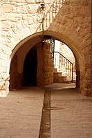 The Old City of Hebron palestine.jpg