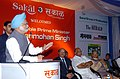 The Prime Minister, Dr. Manmohan Singh speaking at the launch of the Website of Sakal in Pune on March 18, 2005.jpg