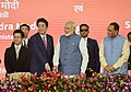 The Prime Minister, Shri Narendra Modi and the Prime Minister of Japan, Mr. Shinzo Abe laying the foundation stone for Mumbai-Ahmedabad High speed Rail Project, at a function, at Ahmedabad, Gujarat.jpg