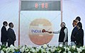 The Prime Minister, Shri Narendra Modi inaugurating the India International Exchange (India's first International Stock Exchange) by hitting the gong at GIFT City, Gandhinagar, Gujarat.jpg