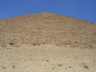 Red Pyramid - Image: The Red Pyramid in Dahshur