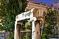 The Roman ruins in the courtyard of the Byzantine Church of Saint Catherine in Plaka.jpg