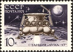 The Soviet Union 1971 CPA 3986 stamp (Luna 17 Module on Moon).jpg