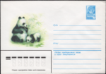 The Soviet Union 1980 Illustrated stamped envelope Lapkin 80-64(14078)face(The giant panda).png