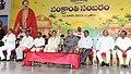 The Vice President, Shri M. Venkaiah Naidu at the Sankranti celebrations at Swarna Bharat Trust, in Nellore, Andhra Pradesh.jpg