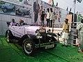 The car used by Dr. Babasaheb Ambedkar 01.jpg